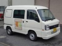 東京品川、杉並区、移動販売車製作