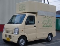 神奈川県、移動販売車を製作