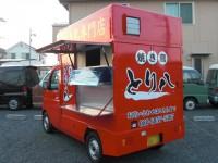 東京都足立区の焼き鳥やきとり、移動販売車製作