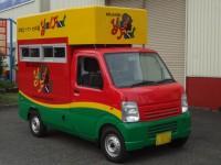 ジャマイカ料理の移動販売車製作