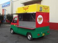 平塚アフリカ料理の移動販売車を製作