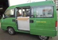 神奈川県大磯町のラーメン移動販売車販売車