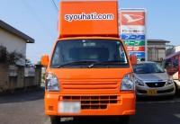 鹿児島県の移動販売車を製作