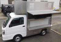 神奈川県の秋吉様移動販売車製作